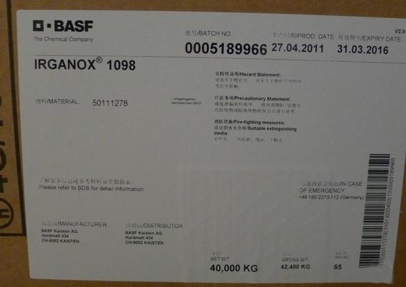 巴斯夫抗氧剂Irganox 1098