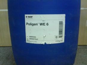 巴斯夫蜡乳液Poligen WE6
