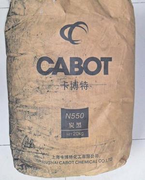 CABOT卡博特炭黑N550(SPSO)