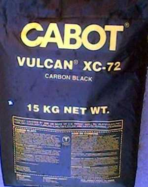 CABOT卡博特导电炭黑VXC-72