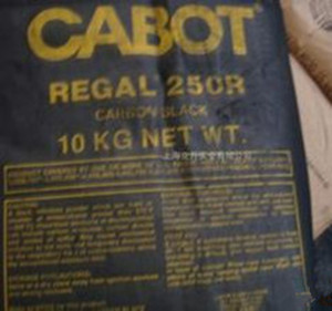 CABOT卡博特碳黑REGAL 250R