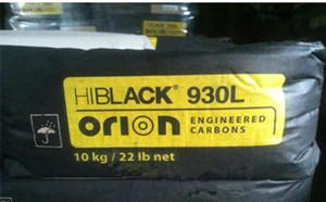德固赛高色素炭黑HIBLACK 930L