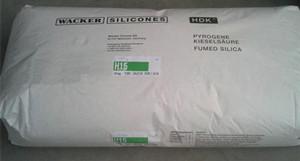 WACKER瓦克白炭黑 HDK H15 疏水型气相二氧化硅