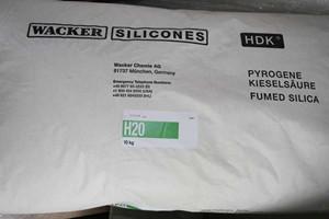 瓦克疏水型白炭黑HDK H20