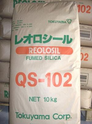 日本德山气相二氧化硅 QS-102