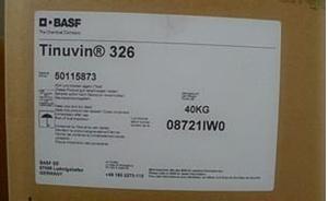 巴斯夫紫外线吸收剂uv326
