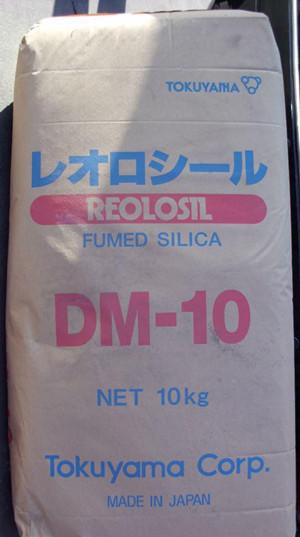 日本德山高纯度气相二氧化硅DM-10