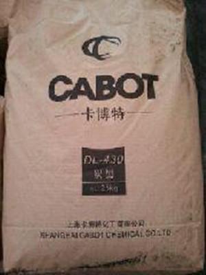色素炭黑_卡博特通用型碳黑DL430 普通色素炭黑_上海卜丁化工