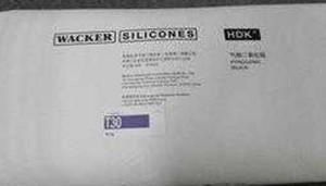 瓦克气相二氧化硅HDK T30 高表面积白炭黑