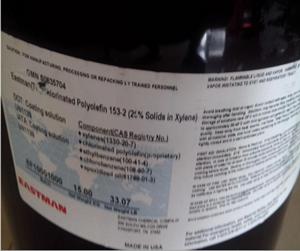 伊士曼CP-343-1附着力促进剂
