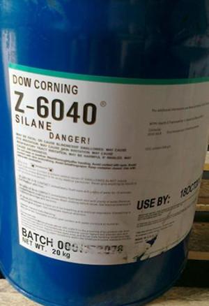 美国道康宁Z-6040硅烷偶联剂  对应KH-560