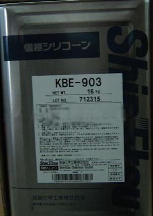 硅烷偶联剂KBE-903