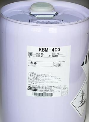 日本信越KBM-403硅烷偶联剂  相当于KH-560