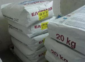 伊士曼CAB-381-20醋酸丁酸纤维素