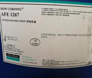 道康宁消泡剂1267