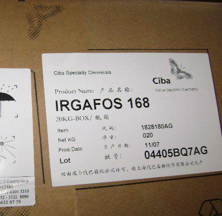 巴斯夫抗氧剂Irganox 168