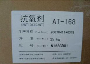 雅宝抗氧剂AT-168