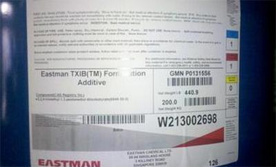 伊士曼增塑剂TXIB