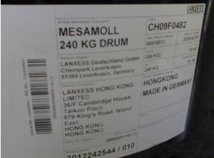 朗盛 Mesamoll增塑剂