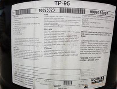 罗门哈斯增塑剂TP-95