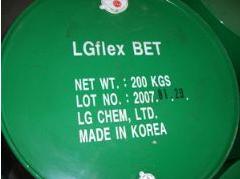 LG增塑剂 BET