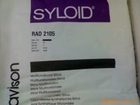 格雷斯消光粉GRACE SYLOID RAD2105