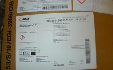 巴斯夫紫外线吸收剂C81