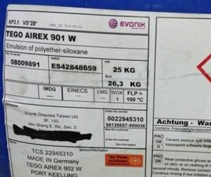 迪高tego消泡剂Airex 901W高粘度配方消泡剂