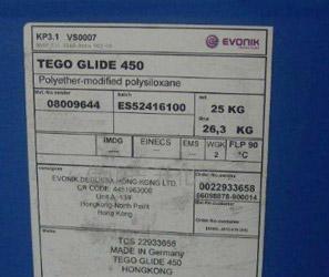 迪高Tego450流平剂-抗缩孔、可重涂通用流平剂