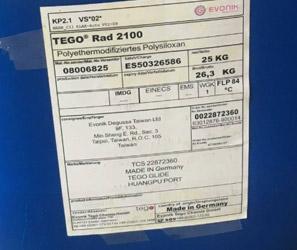 迪高tego2100流平剂-辐射固化型润湿剂、滑爽剂