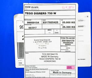 迪高TEGO 750W润湿分散剂