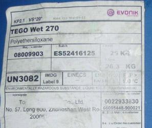 迪高tego270润湿剂-底材润湿及防缩孔助剂