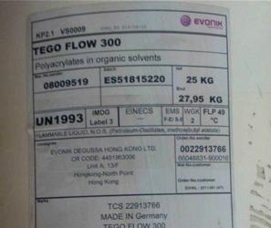 迪高TEGO Flow300流平剂
