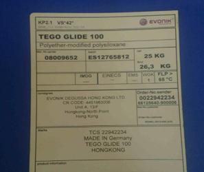 迪高TEGO Glide 100流平剂/滑爽剂/防缩孔助剂