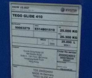 迪高 Tego 410 流平剂-优异的防缩孔、滑爽剂