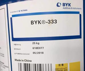 毕克byk333流平剂