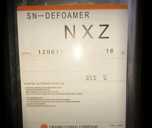圣诺普科消泡剂NOPCO NXZ 金属皂类消泡剂